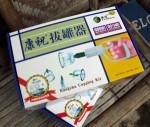 Kangzhu Cupping Kit (alat Kop Bekam 12 cup)