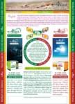 Aliya Cantik Cream dari Herbal Indo Utama